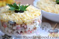 Фото к рецепту: Салат с крабовыми палочками и ветчиной