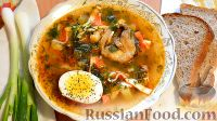 Фото к рецепту: Рыбная солянка с крабовыми палочками