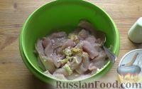 Фото приготовления рецепта: Наггетсы из индейки - шаг №3