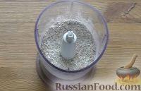 Фото приготовления рецепта: Наггетсы из индейки - шаг №4