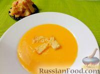 Фото к рецепту: Суп-пюре из тыквы и сливок