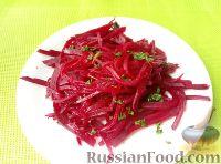 Фото к рецепту: Салат из свеклы с растительным маслом