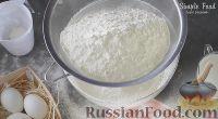 Фото приготовления рецепта: Кулич - шаг №3