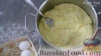 Фото приготовления рецепта: Кулич - шаг №4