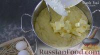 Фото приготовления рецепта: Кулич - шаг №5