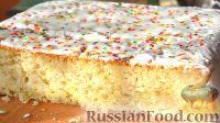 Фото к рецепту: Ромовый пирог