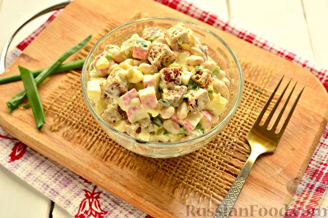 Салат из сухариков фасоли и яиц