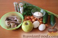 Фото приготовления рецепта: Салат из кальмаров, с огурцами и яблоками - шаг №1