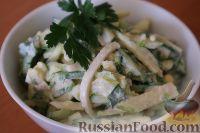 Фото приготовления рецепта: Салат из кальмаров, с огурцами и яблоками - шаг №18