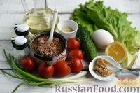 Фото приготовления рецепта: Салат с тунцом и помидорами - шаг №1