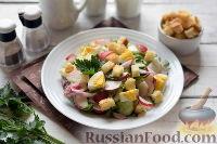 Фото к рецепту: Весенний салат с редисом, огурцами и яйцами