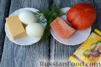 Фото приготовления рецепта: Слоеный салат из семги с сыром - шаг №1