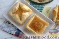 Фото к рецепту: Тарталетки из слоеного теста
