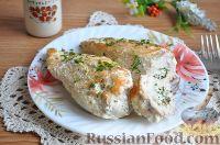 Фото к рецепту: Куриное филе с брынзой