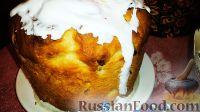 Рецепт: Пасхальный кулич с изюмом и курагой на