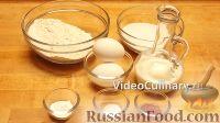 Фото приготовления рецепта: Домашние капкейки на молоке - шаг №1