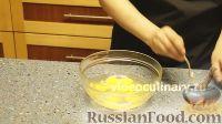 Фото приготовления рецепта: Омлет с шампиньонами - шаг №8