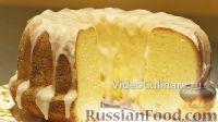 Фото к рецепту: Классический лимонный кекс
