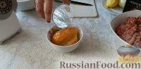 Фото приготовления рецепта: Котлеты по-домашнему - шаг №1