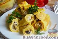 Фото к рецепту: Запеченные блины с курицей и шампиньонами