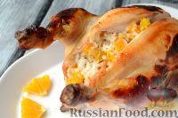 Фото к рецепту: Курица, фаршированная рисом и сухофруктами