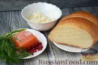 Фото приготовления рецепта: Канапе с семгой и сыром - шаг №1