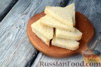 Фото приготовления рецепта: Канапе с семгой и сыром - шаг №4