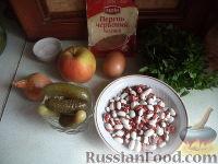 Фото приготовления рецепта: Салат из фасоли с соленым огурцом - шаг №1