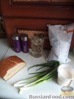 Фото приготовления рецепта: Окрошка по-армянски - шаг №1