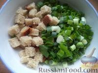 Фото приготовления рецепта: Окрошка по-армянски - шаг №4