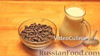 Фото приготовления рецепта: Шоколадный крем (ганаш) - шаг №1