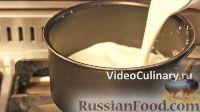 Фото приготовления рецепта: Шоколадный крем (ганаш) - шаг №2