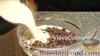 Фото приготовления рецепта: Шоколадный крем (ганаш) - шаг №3