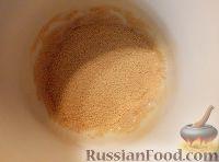 Фото приготовления рецепта: Кулич домашний - шаг №2