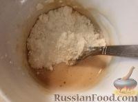 Фото приготовления рецепта: Кулич домашний - шаг №6