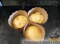 Фото приготовления рецепта: Кулич домашний - шаг №17