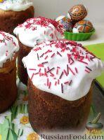 Фото приготовления рецепта: Кулич домашний - шаг №19