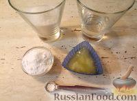 Фото приготовления рецепта: Глазурь заварная для украшения изделий - шаг №1