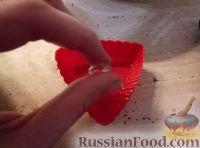 Фото приготовления рецепта: Глазурь заварная для украшения изделий - шаг №5