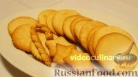 Фото к рецепту: Сахарное песочное печенье