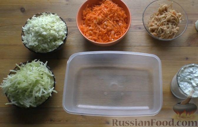 Фото приготовления рецепта: Слоеный салат из овощей - шаг №3
