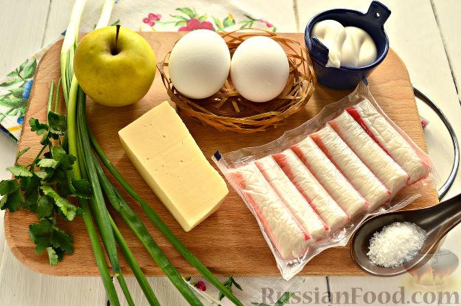 Фото приготовления рецепта: Слоеный салат с крабовыми палочками - шаг №1