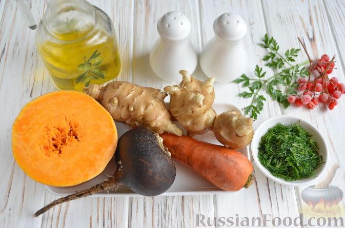 Фото приготовления рецепта: Салат из топинамбура, редьки, тыквы и моркови - шаг №1