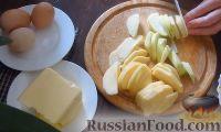 Фото приготовления рецепта: Перевернутый яблочный пирог - шаг №1