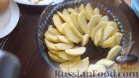 Фото приготовления рецепта: Перевернутый яблочный пирог - шаг №3