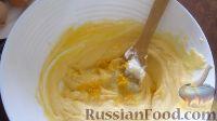 Фото приготовления рецепта: Перевернутый яблочный пирог - шаг №7