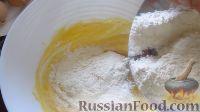 Фото приготовления рецепта: Перевернутый яблочный пирог - шаг №8