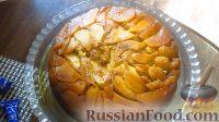 Фото приготовления рецепта: Перевернутый яблочный пирог - шаг №12
