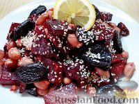 Фото к рецепту: Салат из свеклы с фасолью и черносливом
