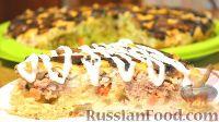 Фото к рецепту: Пирог-перевертыш с грибами, фаршем и рисом